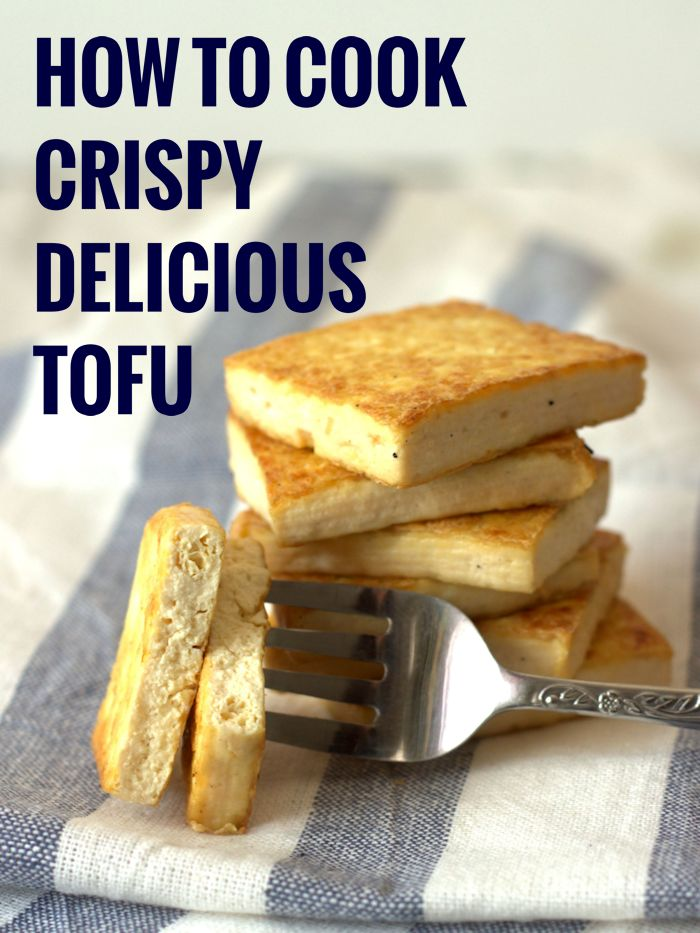 Connoisseurus Veg Best of 2015: How to Cook Crispy, Delicious Tofu