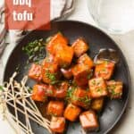 """Plate of BBQ Tofu with Text Overlay Reading """"BBQ Tofu"""""""