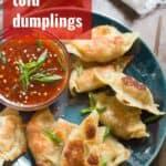 "Plate of Tofu Dumplings with Text Overlay Reading ""Smoky Tofu Dumplings"""